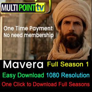 mavera download