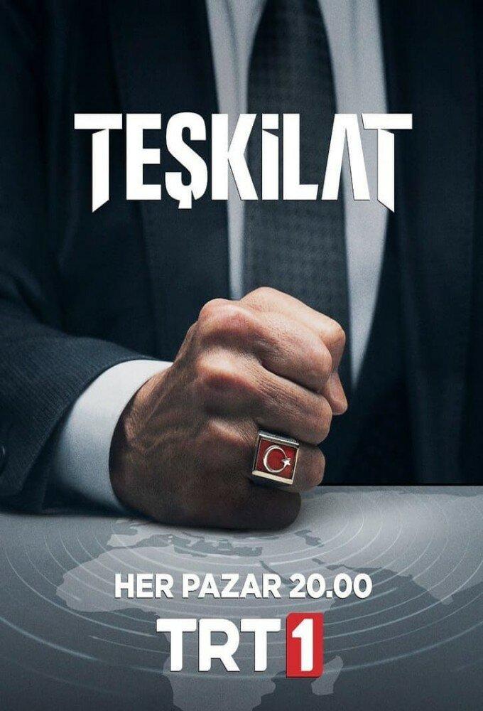 Teskilat English Subtitles